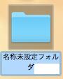 スクリーンショット 2015-03-18 2.40.10