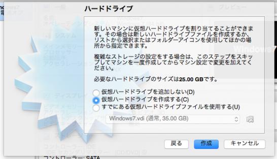 スクリーンショット 2015-03-20 1.33.50