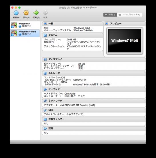 スクリーンショット 2015-03-20 1.41.15
