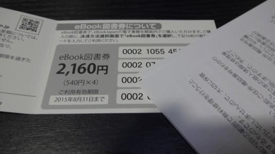 DSC02287