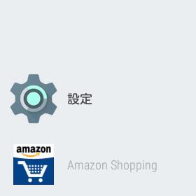 Android Wearでのスクリーンショット2