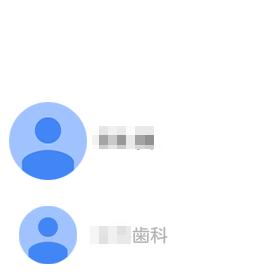 Android Wearでのスクリーンショット3-2