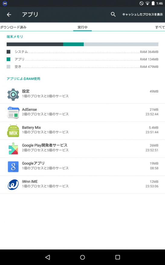 Screenshot_2015-05-10-01-46-11