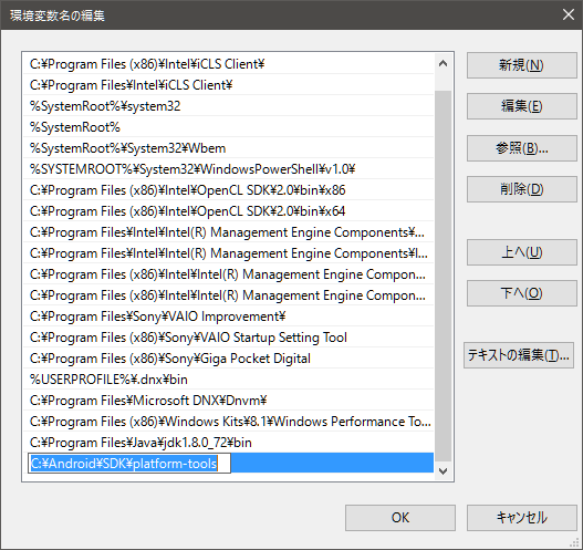 platform_tools_path