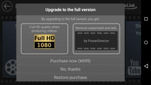 PowerProduce アドオン