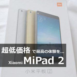 MiPad 2