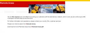 DHL配送区間を調べるサイト