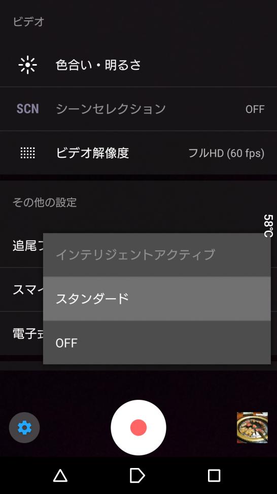 Screenshot_20160615-031341