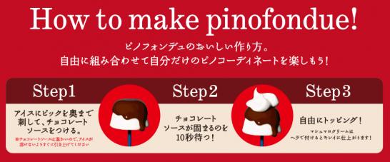 pino-4