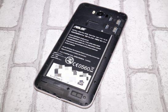 ZenFone Max自慢の5000mAhバッテリー。