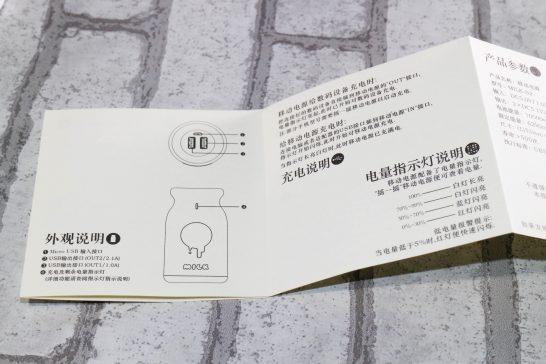説明書は中国語のみ対応ですが、特に説明は要りませんね。