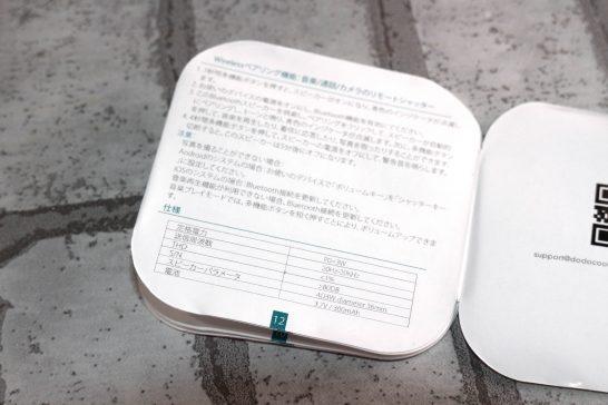 説明書は日本語対応で、結構しっかりしています。 パッと見た感じでは変な日本語はないように感じました。