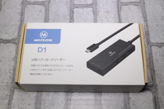 シンプルな外箱。 日本語で簡単に説明が書かれていて商品の特徴がわかりやすいですね。
