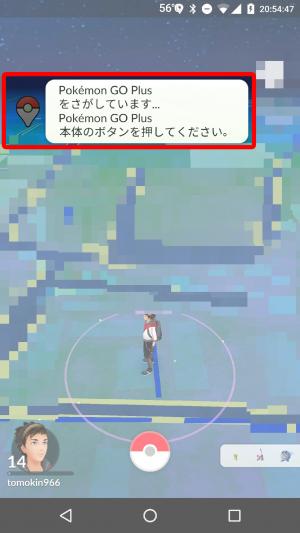 タップすると再接続が開始されます。 Pokemon GO Plusのボタンを押してください。