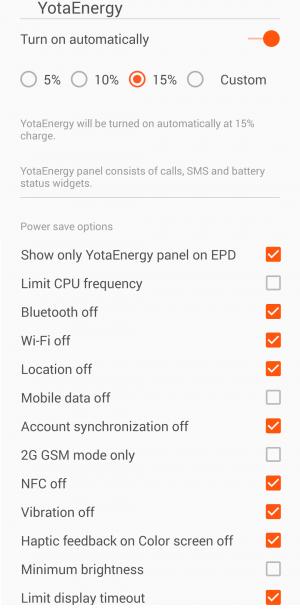 YotaPhone 2独自の省電力機能「YotaEnergy」です。 様々な項目の有効、無効を制御できます。