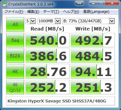 Kingston HyperX Savage SSD SHSS37A/480G