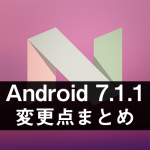 android7-1-1