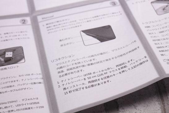 説明書は日本語対応していますが、直訳の様で日本語が多少おかしいです。