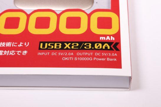 パッケージに使用が書かれているのは非常に良いですね。 バッテリー自体の充電もそこそこ早いみたいです。