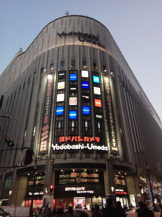 ヨドバシカメラ 梅田