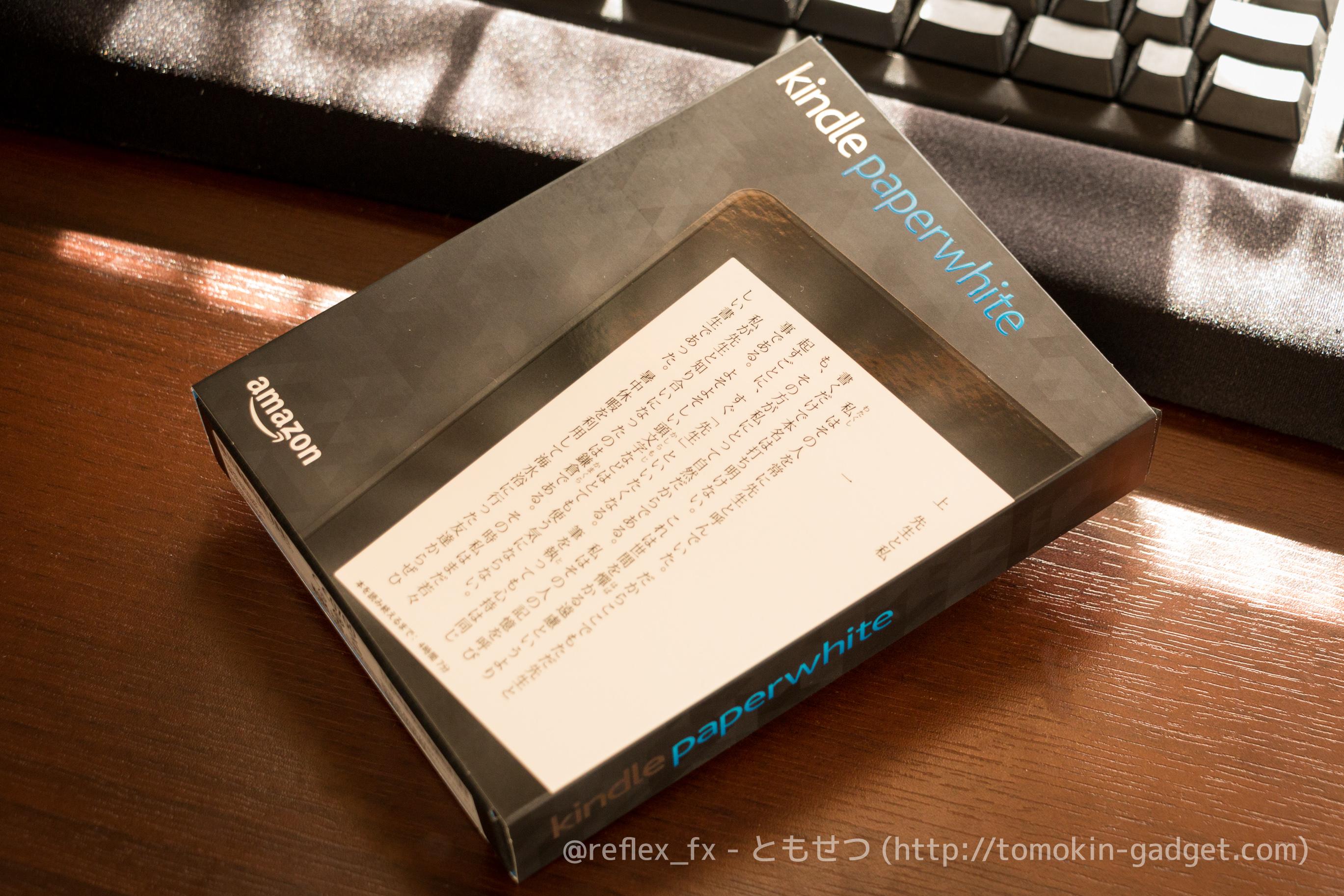 _mg_0389_blog