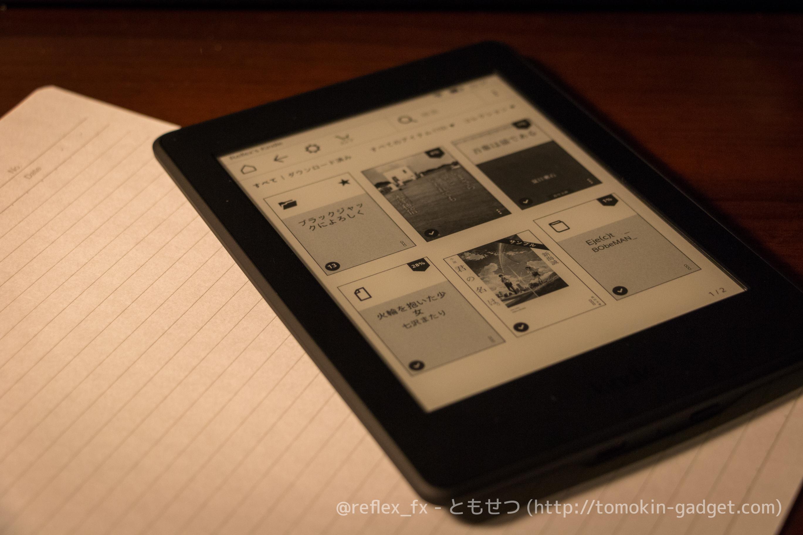 _mg_0424_blog