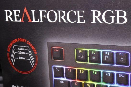 パッケージにはREALFORCE RGBの文字