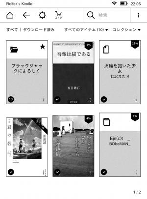 screenshot_2016_12_14t22_06_080900