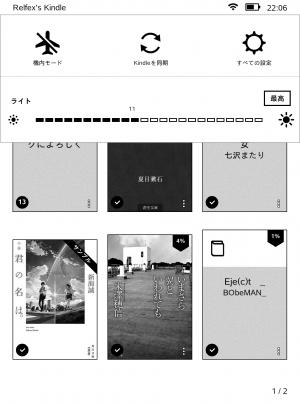 screenshot_2016_12_14t22_06_260900