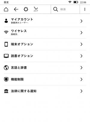 screenshot_2016_12_14t22_06_480900
