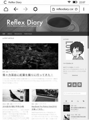 screenshot_2016_12_14t22_07_270900