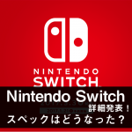 Nintendo Switch spec
